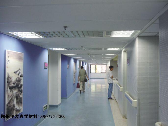 医院隔音工程