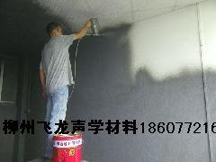收米直播下载ios涂料施工